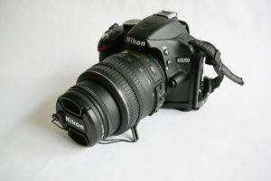 Nikon D3200 with Nikon 18-55 mm lens